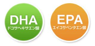 DHA_EPA.jpg